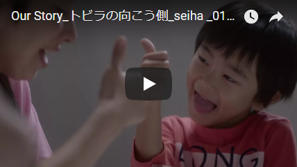 seiha recruit 2018 short fixedA
