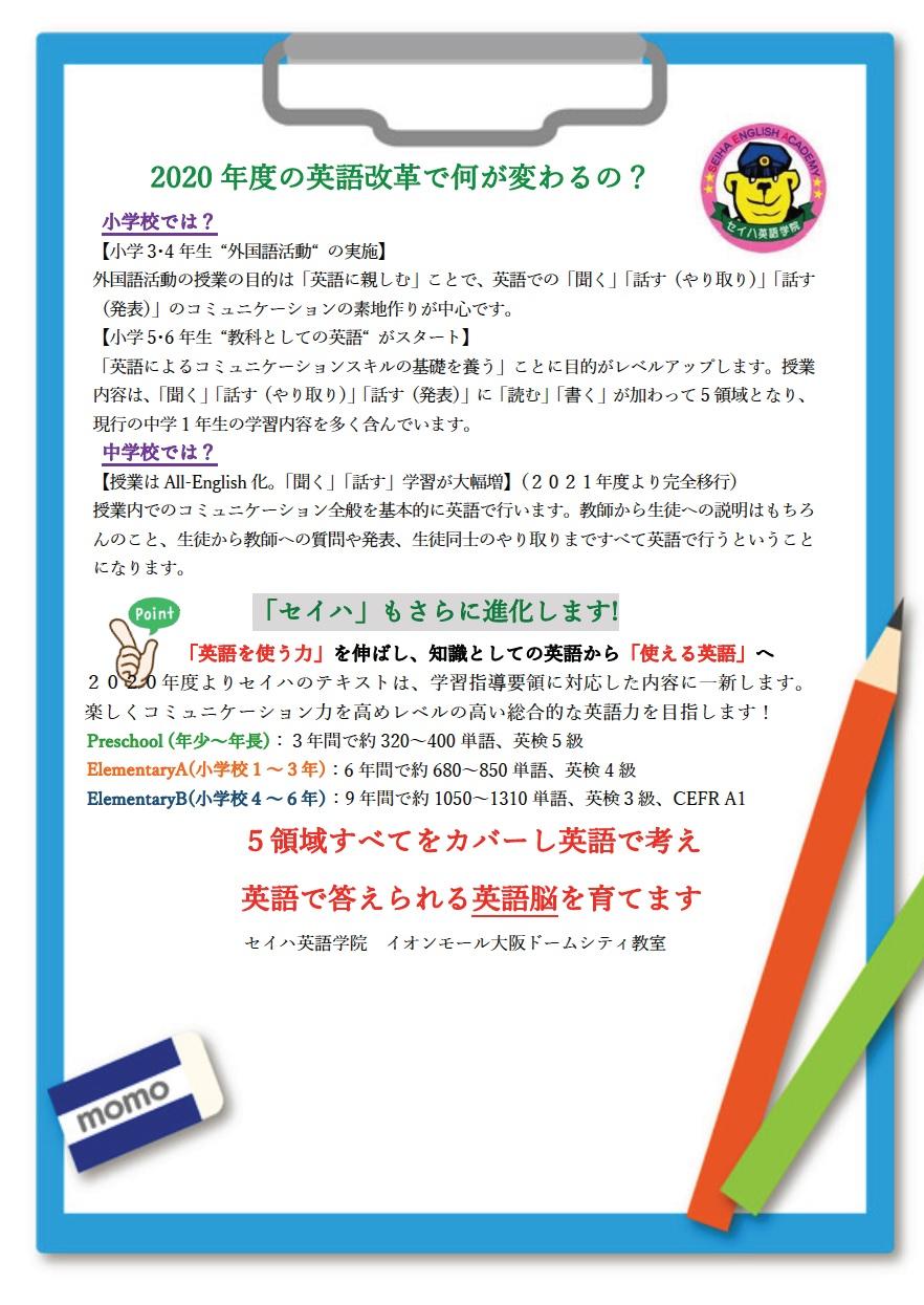 シティ イオン モール 大阪 ドーム
